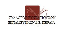 sysep.eu